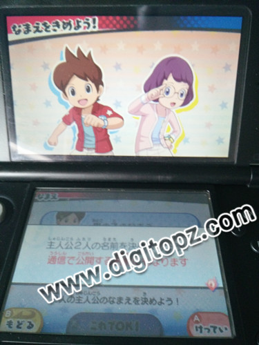 Yo-Kai Watch 3(2)