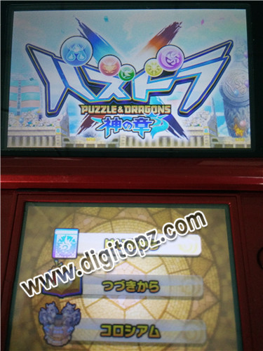Puzzle & Dragons X - Kami no Shou1