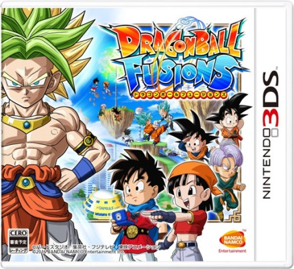 dragon-ball-fusionsjap-sky3ds1