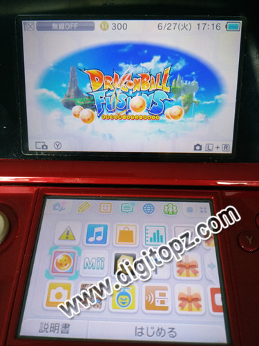 dragon-ball-fusionsjap-sky3ds2