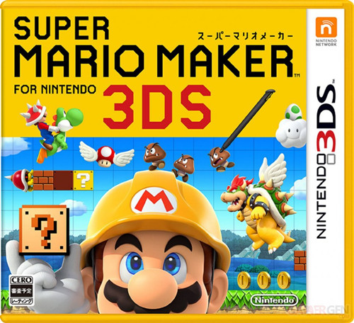 super-mario-maker-for-nintendo-3ds-jaquette_0903D4000000846835.jpg
